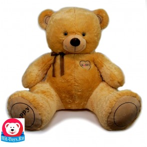 Медведь Бант, 9-2123-120