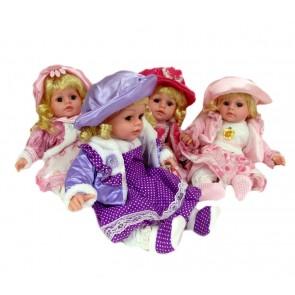 Кукла разная1-1720-12А