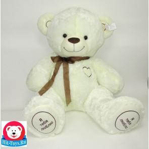 Медведь Бант, 1-4780-120