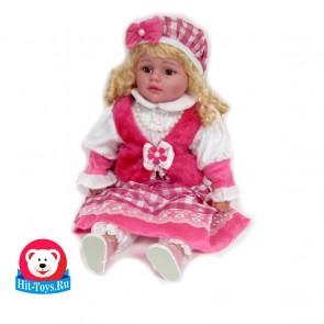 Кукла муз, 1-2343-22