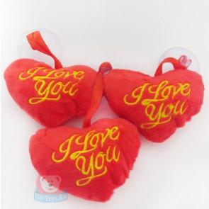 Сердце Я люблю 0856-2