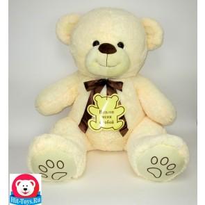 Медведь Медаль, 1-4479-80