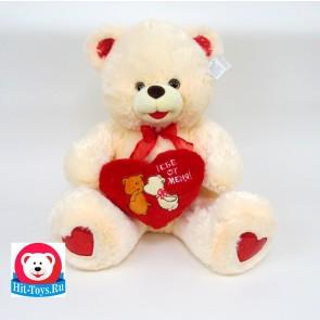 Медведь Сердце, 1-4057-48