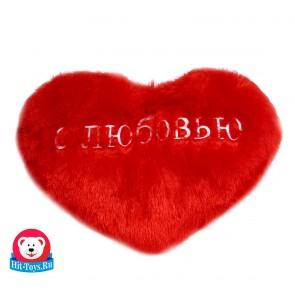 Сердце с любовью, 7003/68х93